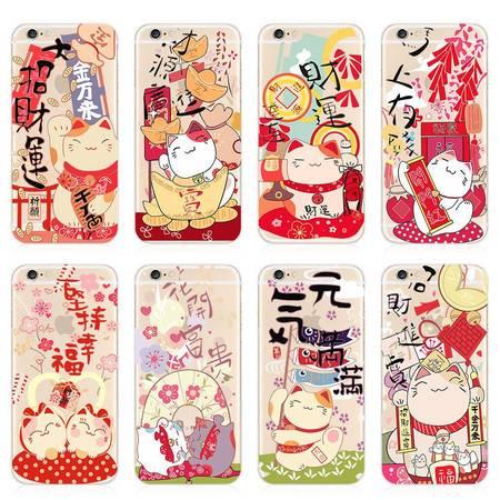 招财猫iphone6手机壳4.7浮雕彩绘苹果5s软硅胶套6plus超薄保护套c