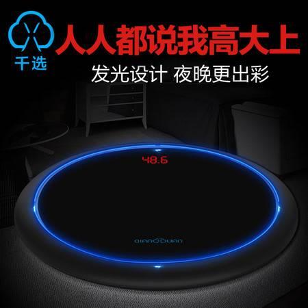 千选电子称家用体重秤健康智能人体秤蓝光设计电子体重称