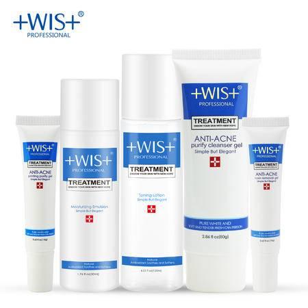 WIS祛痘补水护理套装 祛痘淡化痘印补水保湿修护套装