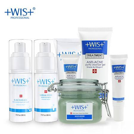 WIS控油抗痘消痘印祛黑头护理套装(7件套) 深层护理