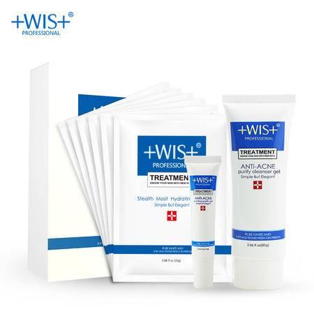WIS洁面补水淡痘印组合 控油收缩毛孔补水保湿护理套装