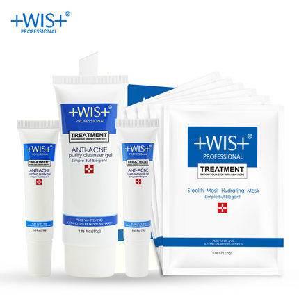 WIS三件套+水润面膜 男女祛痘淡痘印补水保湿套装