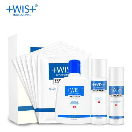 WIS保湿补水护肤套装 爽肤水保湿乳液化妆水面膜女男士