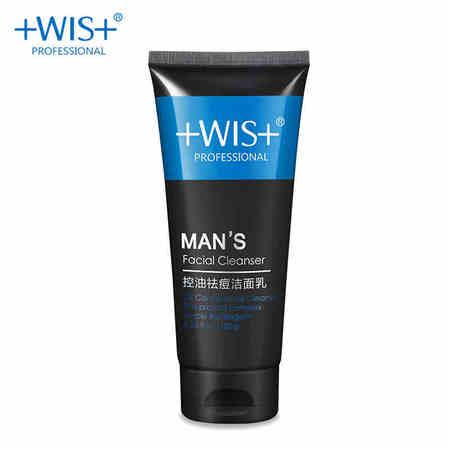 深层清洁男士洗面奶 去黑头清爽保湿 wis控油祛痘洁面乳 120g