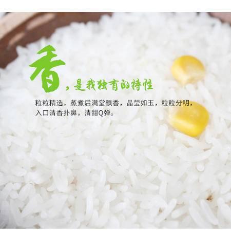 [山东省著名商标]三益庄园农家大米山东特产大米自种新贡米2.5kg