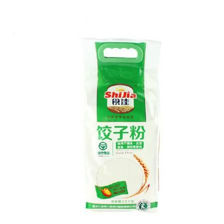 东北黑土特产食佳饺子粉无添加高筋面粉不含增白剂2.5kg家庭装
