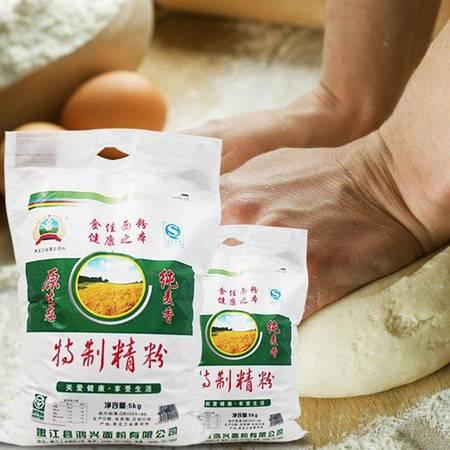 食佳 特制精粉 5kg袋装 硬质红皮小麦