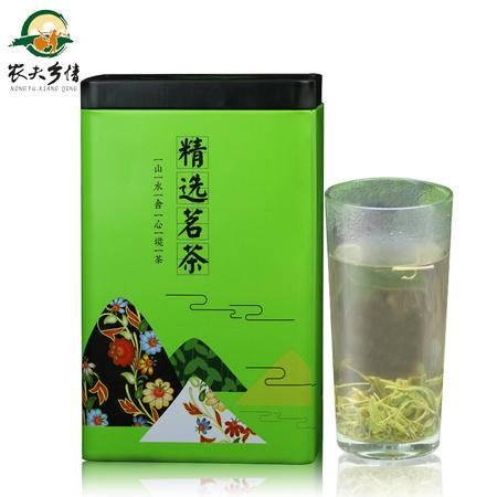 高山茶叶 手工绿茶 精选名茶 明前春茶 三峡特产 250g
