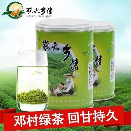 农夫乡情三峡特产邓村高山绿茶2016新茶罐装 50g