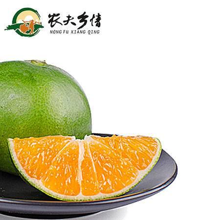 【预售】农夫乡情三峡晚桔新鲜水果桔子 宜昌蜜桔无核橘子柑橘10斤