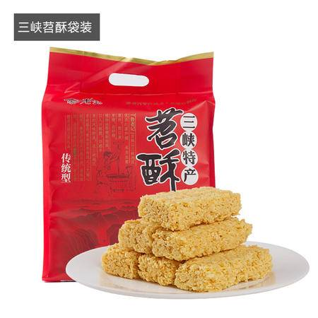 鲁老记三峡苕酥传统型480g 实惠大礼包休闲零食 湖北宜昌三峡特产