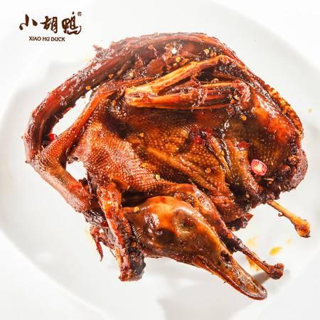 【小胡鸭指定专营店】 全鸭 450g香辣味  湖北土 特产 零食