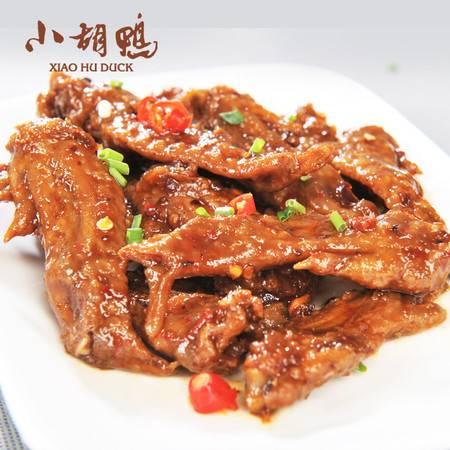 小胡鸭 鸡尖 香辣味108g*3袋 食品 零食小吃 土特