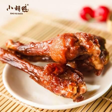 小胡鸭 五香小鸭腿118gx1袋 小吃 休闲食品 土特产