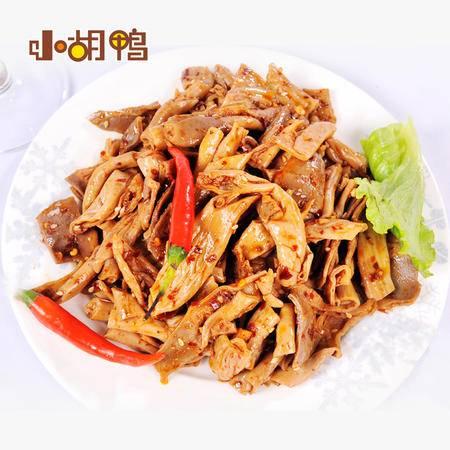 小胡鸭 鸭肠 香辣味 80gX3袋 零食小吃 辣 鸭肠子