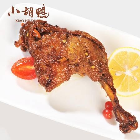 小胡鸭 鸭腿 香辣味120g*1袋 小吃 休闲食品 土特