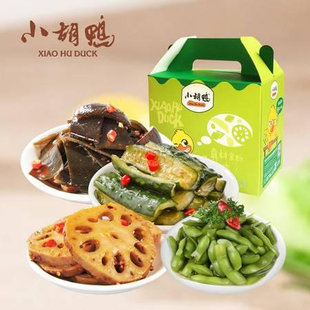 小胡鸭 零食素食大礼包 藕片 海带 毛豆 黄瓜共7种800g独立小包装