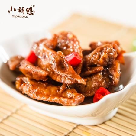小胡鸭 鸡翅尖 250g/袋 香辣味 真空包装 独立包装鸭肉类零食