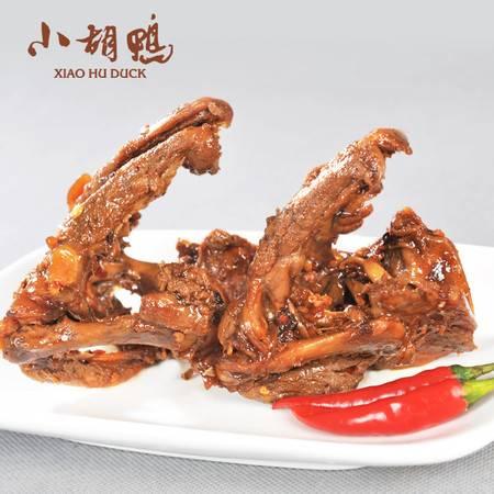 小胡鸭 鸭锁骨 香辣味 135g*3袋 零食小吃 休闲土特