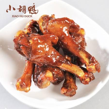 小胡鸭 五香小鸭腿118gx2袋 小吃 休闲食品 土特产