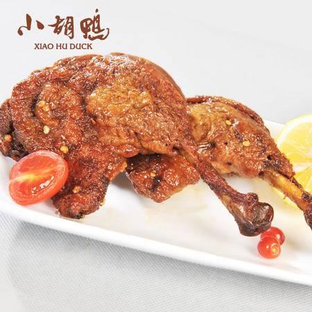 小胡鸭 鸭腿 香辣味120g*2袋 小吃 休闲食品 土特