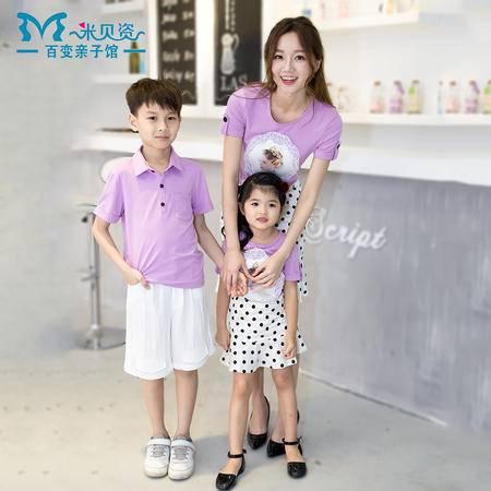 米贝资亲子装夏装2016韩版套装儿童夏季姐弟装兄妹装双胞胎母女装过膝裙女装OL职业服半身裙儿童T恤衫
