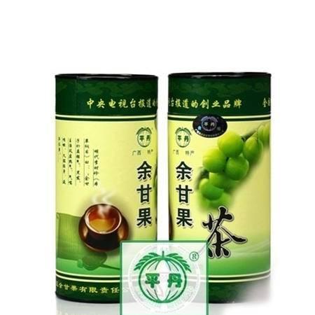 平南大玉余甘果果茶礼盒装袋2罐装250g包邮