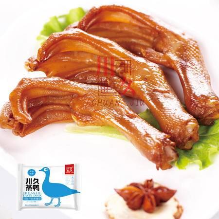 川久茶香鸭掌卤味鸭爪零食小吃真空包装特产酱卤鸭脚酒店食材255g
