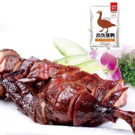 川久蒸鸭重庆特产香鸭酱板鸭类凉菜小吃冷拼美食蒸鸭550g 酱辣味