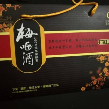 包邮重庆垫江梅咂酒纯糯高粱酒青稞酒特色酒泡酒土特产绿色食品