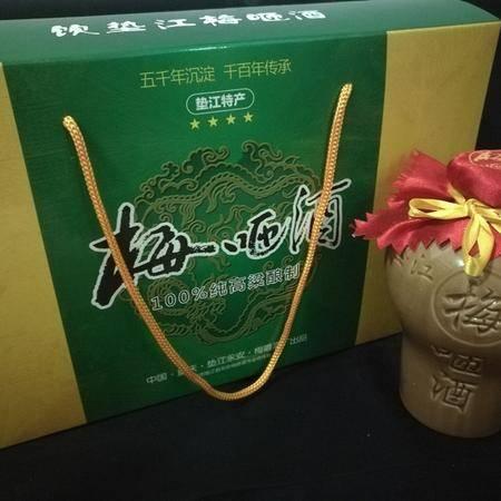 包邮重庆垫江梅咂酒四年窖礼盒装纯高粱酒青稞酒特色酒泡酒土特产绿色食品