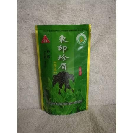 2016东印名茶绿茶垫江特产珍眉特一100g袋装