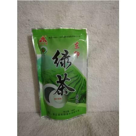 垫江东印特级绿茶2016新茶茶叶春茶散装100g一级自产自销