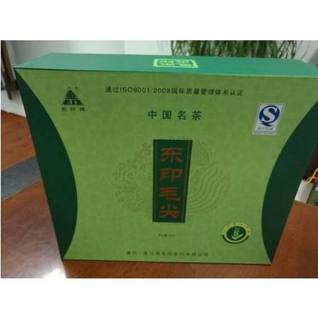 包邮垫江2016新茶东印精品毛尖礼盒装茶叶 嫩芽绿茶一级春茶200g礼盒装