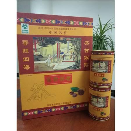 包邮垫江东印精品2016 雀舌翠茗礼盒装200g 手工茶 礼品 芽茶 特产 茶叶