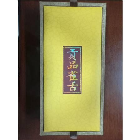 垫江东印特级2016 贡品雀舌礼盒装200g 手工茶 礼品 芽茶  特产 茶叶