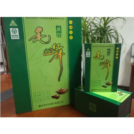 包邮2016新茶垫江东印精品毛峰特级绿茶200g礼盒装