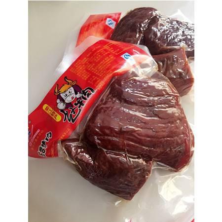 重庆垫江树臣赵牛肉真空包装500g