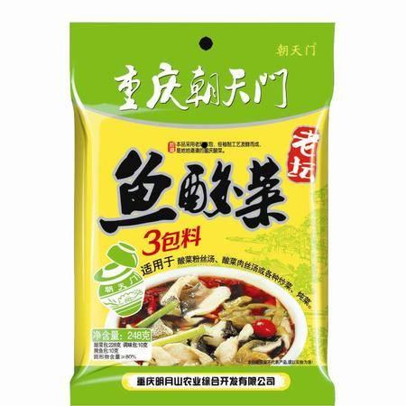 垫江特产 重庆老字号李酱园248g鱼酸菜 调料包 作料 四川酸菜鱼 248g