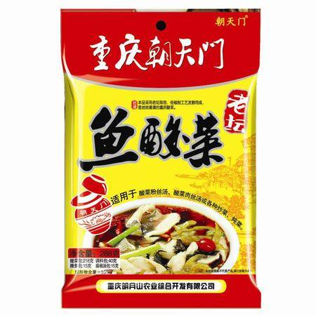 垫江特产 重庆老字号李酱园288g鱼酸菜 调料包 作料 四川酸菜鱼