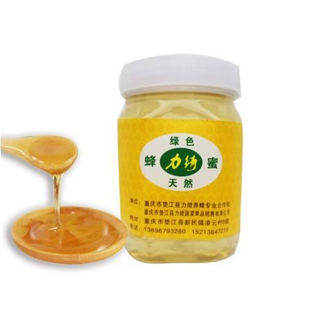 垫江力绮蜂蜜 百花蜜 山花蜜 500g 深山木桶 土蜂蜜 原始土法割蜜 纯正天然自产 纯蜂蜜