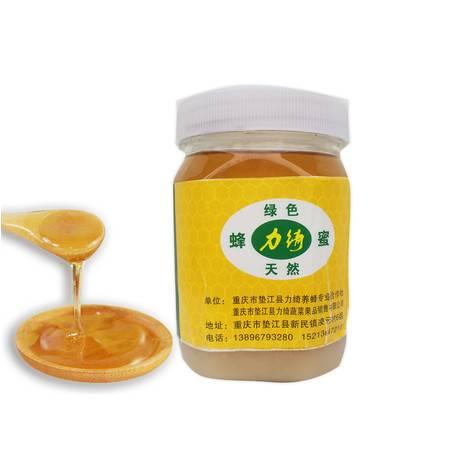 垫江力绮蜂蜜 油菜花蜜 500g 深山木桶 土蜂蜜 原始土法割蜜 纯正天然自产 纯蜂蜜