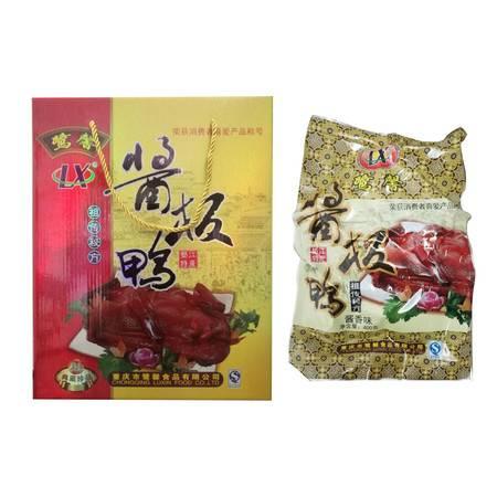 垫江特产【鹭馨酱板鸭】 重庆酱板鸭2只共800g盒装 酱熟食 酱汁烤鸭