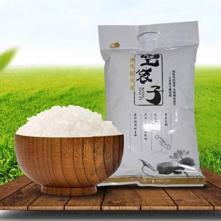 空袋子 再生稻大米2.5kg