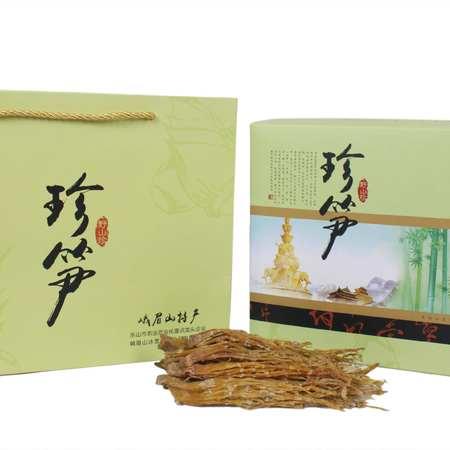 野山珍珍笋(200克手提笋)