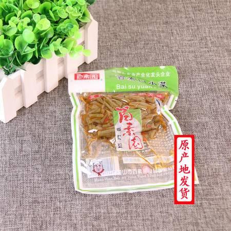 黄池地产食品 特产 百素园豇豆一袋90g