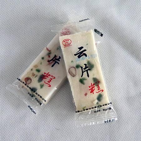 黄池地产食品特产黄祥泰云片糕一斤