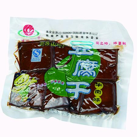 黄池地产食品特产峰味园茶干