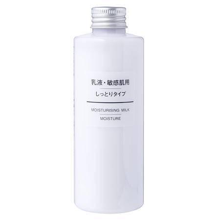 无印良品 敏感肌保湿美白化妆水爽肤水乳液 清爽/滋润