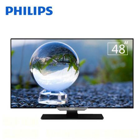 Philips/飞利浦 48PFF3055/T3 48英寸全高清窄边LED平板液晶电视